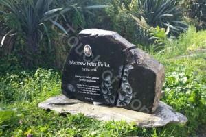 Headstone Split